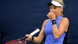 Даяна Ястремська припинила виступи на Australian Open